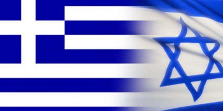 greece israel 750x400 1