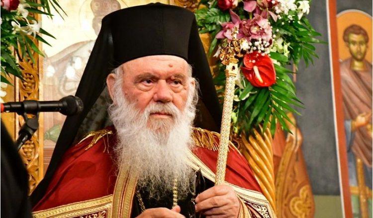Ο Αρχιεπίσκοπος Αθηνών και Πάσης Ελλάδος Ιερώνυμος (φωτ. αρχείου: ΑΠΕ-ΜΠΕ / Ευάγγελος Μπουγιώτης)