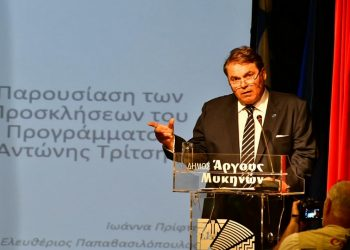 Ο δήμαρχος Άργους-Μυκηνών Δημήτρης Καμπόσος (φωτ.: αρχείο ΑΠΕ-ΜΠΕ / Ευάγγελος Μπουγιώτης)