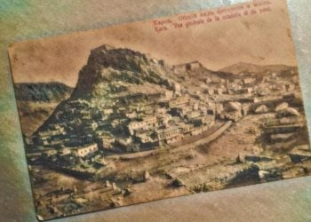 Καρτ ποστάλ από το Καρς, του 1917 (συλλογή Κωνσταντίνου Παυλίδη)