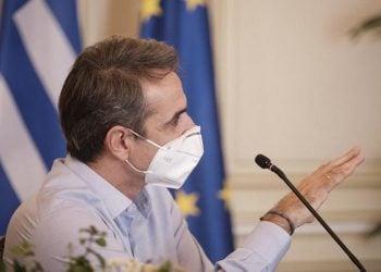 kiriakos mitsotakis maska tilediaskepsi dec 2020