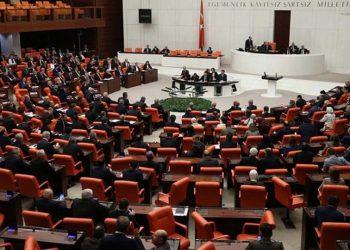 Συνεδρίαση της τουρκικής εθνοσυνέλευσης (φωτ. αρχείου: EPA / STR)