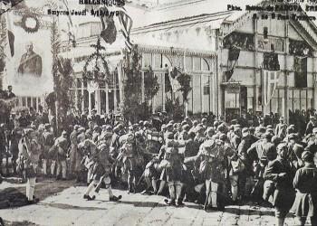 Έλληνες στρατιώτες στη Σμύρνη στις 15 Μαΐου 1919 (πηγή: en.wikipedia.org)