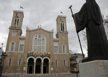 Η Μητρόπολη Αθηνών (φωτ.: ΑΠΕ-ΜΠΕ / Αλέξανδρος Βλάχος)