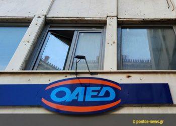 oaed ck2