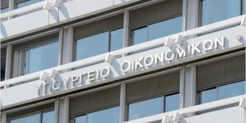 Εικόνα από το κτήριο του υπουργείου Οικονομικών (φωτ.: ΑΠΕ-ΜΠΕ / Παντελής Σαΐτας)