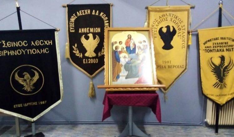 Η εικόνα της Παναγίας της Λάλογλης στον Κοπανό (φωτ.: Facebook / Εύξεινος Λέσχη Κοπανού)
