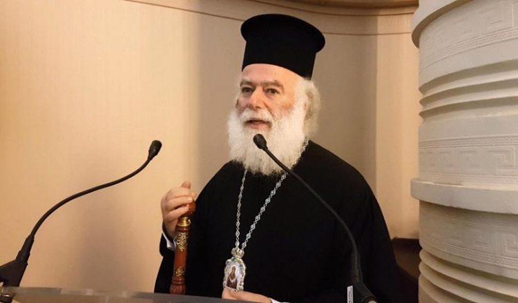 Ο Πατριάρχης Θεόδωρος (φωτ. αρχείου: ΑΠΕ-ΜΠΕ / Νίκος Κάτσικας)