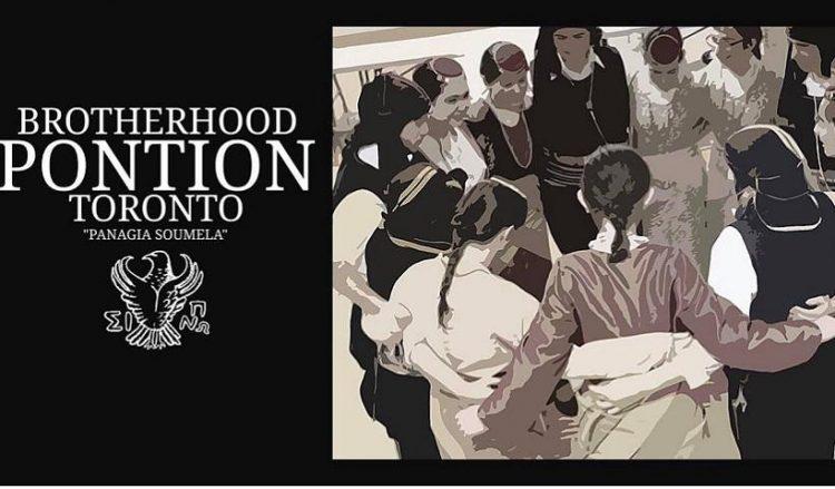 (Φωτ.: Facebook / Brotherhood Pontion Toronto «Panagia Soumela»)