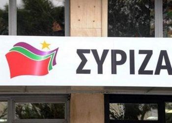 syriza 0