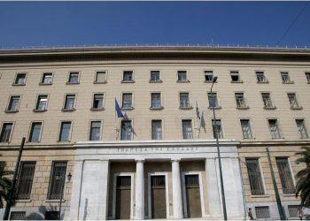 Άποψη του κτηρίου του Τράπεζας της Ελλάδος (φωτ.: ΑΠΕ-ΜΠΕ / Παντελής Σαΐτας)