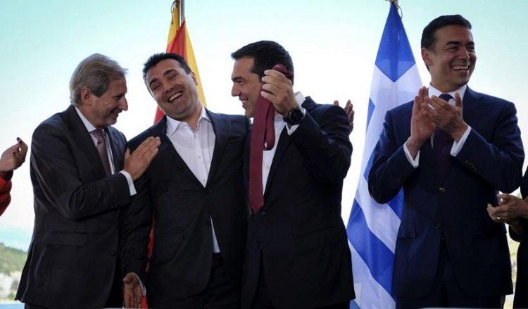 (Φωτ.: EPA / Andrea Bonetti / Γρ. Τύπου Πρωθυπουργού)