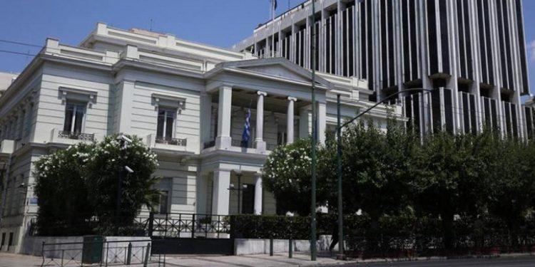 Το κτήριο του υπουργείου Εξωτερικών (φωτ.: ΑΠΕ-ΜΠΕ / Ορέστης Παναγιώτου)