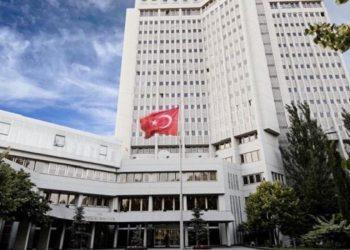 Το υπουργείο Εξωτερικών της Τουρκίας (φωτ.: mfa.gov.tr)