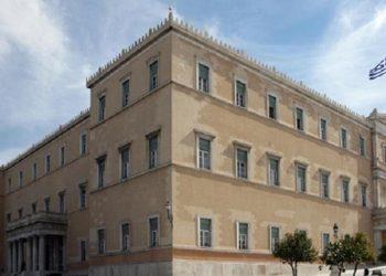 (Φωτ. αρχείου: Βουλή των Ελλήνων)