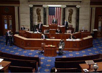(Φωτ.: EPA / US House Of Representatives)