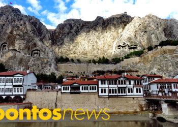 Τη φωτογραφία παραχώρησε στο pontosnews.gr ο Nenad Stojanovic