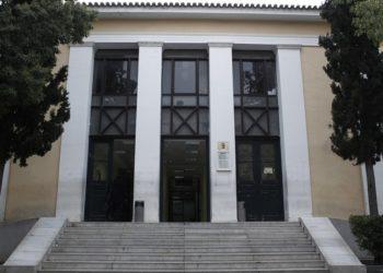 Το κτήριο 9 στα δικαστήρια της πρώην σχολής Ευελπίδων (φωτ.: ΑΠΕ-ΜΠΕ / Άλκης Κωνσταντινίδης)