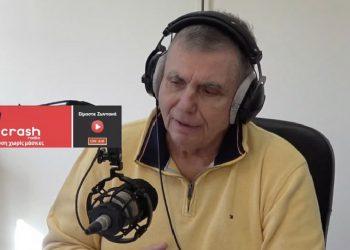 Georgios Tragas Crash Radio
