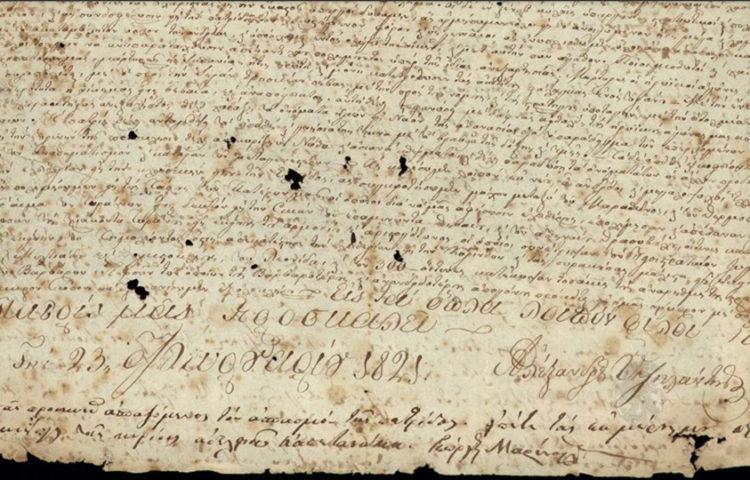 Η υπογραφή του Αλέξανδρου Υψηλάντη (κάτω αριστερά) στην προκήρυξη από το Ιάσιο. Το χειρόγραφο είναι στην κατοχή της Ακαδημίας Αθηνών