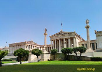 Το Πανεπιστήμιο Αθηνών (φωτ.: Χριστίνα Κωνσταντάκη)