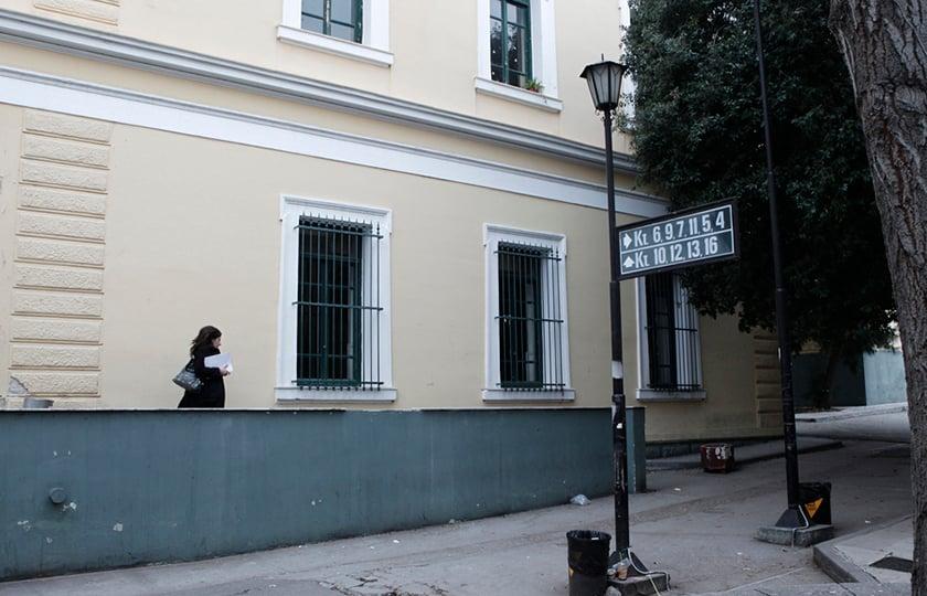 Άποψη από τα δικαστήρια της πρώην Σχολής Ευελπίδων (φωτ.: ΑΠΕ-ΜΠΕ / Άλκης Κωνσταντινίδης)