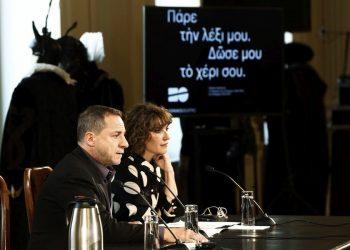 Η Έρις Κύργια με τον απερχόμενο πρόεδρο του Εθνικού Θεάτρου Δημήτρη Λιγνάδη (φωτ.: ΑΠΕ-ΜΠΕ)