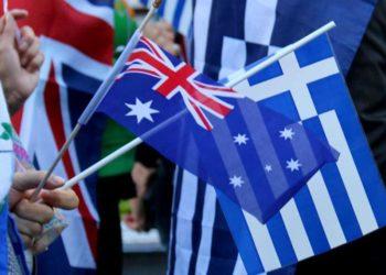 (Φωτ.: greekreporter.com)
