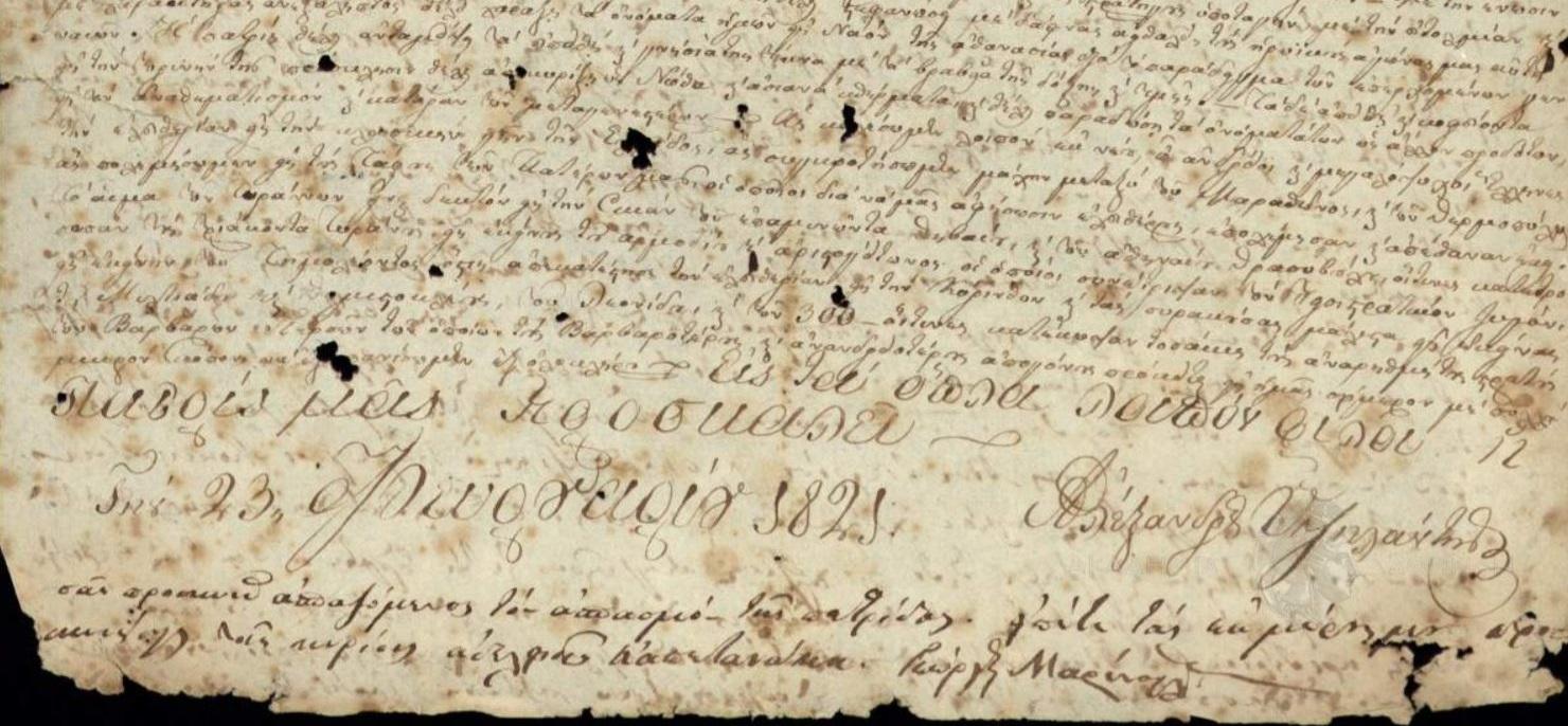 22 Φεβρουαρίου 1821: Γιατί ο Αλέξανδρος Υψηλάντης ξεκινά την επανάσταση από το Ιάσιο