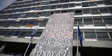 (Φωτ.: ΑΠΕ-ΜΠΕ / Δημήτρης Τοσίδης)