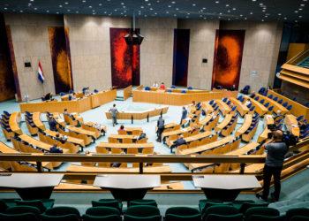 Η αίθουσα όπου συνεδριάζουν οι βουλευτές της Ολλανδίας (φωτ.: EPA / Bart Maat)