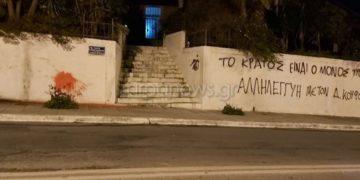 (Φωτ.: zarpanews.gr)