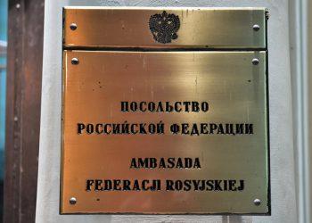 (Φωτ.: EPA / Radek Pietruszka)