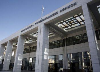 Ειρηνοδικείο Πρωτοδικείο Αθήνας (φωτ.: ΑΠΕ-ΜΠΕ/ΑΛΕΞΑΝΔΡΟΣ ΒΛΑΧΟΣ)