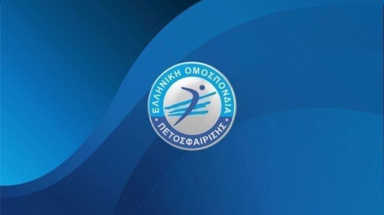 (Φωτ.: Volleyball.gr)