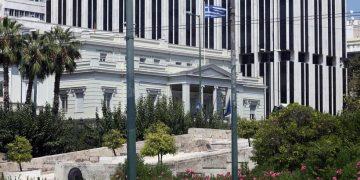 Εξωτερική άποψη του υπουργείου Εξωτερικών (φωτ.: ΑΠΕ-ΜΠΕ / Αλέξανδρος Μπελτές)