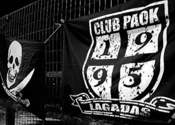 (Φωτ.: facebook.com/CLUB-PAOK-Lagada)