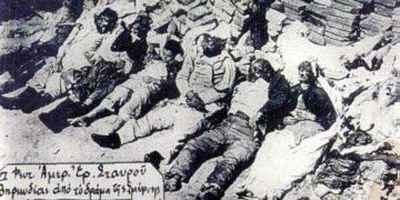 Εικόνα από τη σφαγή στη Σμύρνη, το 1922 (φωτ.: Αμερικανικός Ερυθρός Σταυρός)