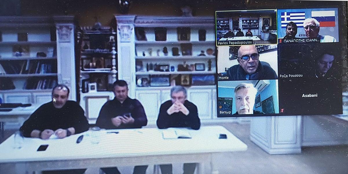 Στιγμιότυπο από την τηλεδιάσκεψη που πραγματοποιήθηκε