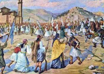 Αναπαράσταση της δοξολογίας της 23ης Μαρτίου στην Καλαμάτα, από τον ζωγράφο Ευάγγελο Δράκο (Καλαμάτα, Μπενάκειο Μουσείο)