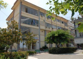 Το δημαρχείο Καρδίτσας (φωτ.: Δήμος Καρδίτσας)