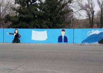 Το γκράφιτι που διχάζει την Δράμα (photos)