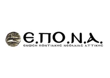 epona.logo