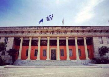 Το ιστορικό κτήριο της Εστίας Νέας Σμύρνης