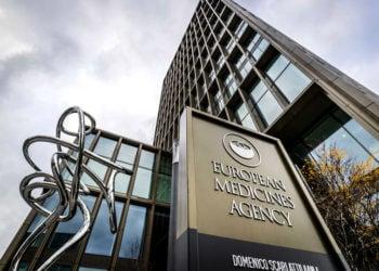Το κεντρικό κτήριο του Ευρωπαϊκού Οργανισμού Φαρμάκων στο Άμστερνταμ (φωτ.: EPA / Remko de Waal)