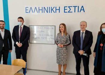Ελληνική γωνία γεννήθηκε στη Βοσνία-Ερζεγοβίνη με στόχο του διάδοση του πολιτισμού (photo)