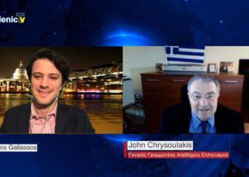 Συνέντευξη στο ομογενειακό τηλεοπτικό δίκτυο «HELLENIC TV» παραχώρησε ο Γενικός Γραμματέας Απόδημου Ελληνισμού και Δημόσιας Διπλωματίας κ. Γιάννης Χρυσουλάκης.