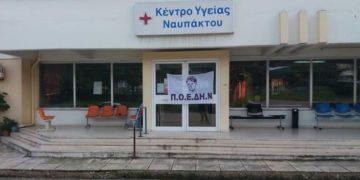 (Φωτ.: agriniopress.gr)