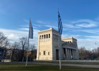 (Φωτ.: Twitter/ Botschaft von Griechenland in Berlin)
