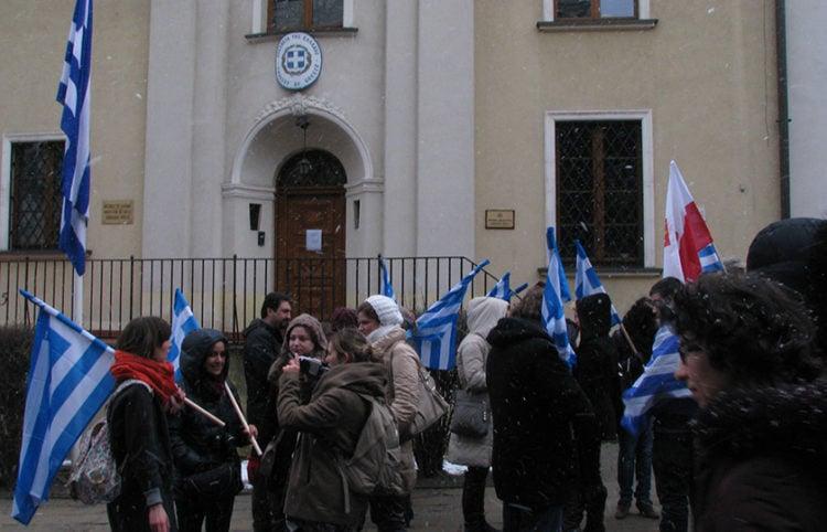(Φωτ.: Πρεσβεία της Ελλάδας στη Βαρσοβία)